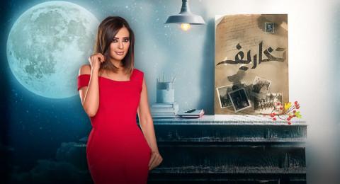 تخاريف - الحلقة 2 - اياد نصار
