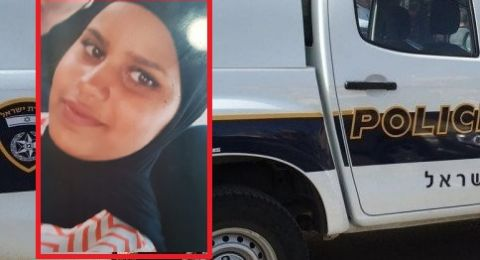 الشرطة:العثور على الفتاة شريهان أبو انطيله من اللد