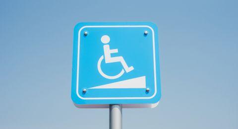 (6) ملايين شيكل لابتكار تقنيات مساعدة لأصحاب الإعاقات
