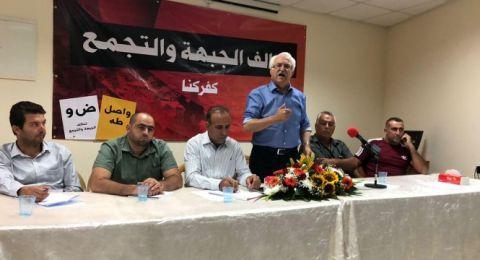 كفر كنا: نصف اعضاء فرع الجبهة يمتنعون عن تشكيل قائمة تحالف مع التجمع