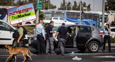 الصُحف الإسرائيلية: قتيلان وخمسة جرحى في عملية اطلاق نار بالقدس