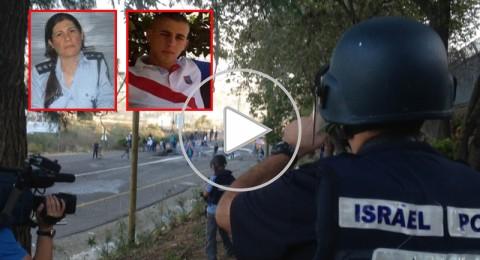نطالب بمحاكمة قتلة خير حمدان ونقول للوبا سمري: اخلعي الشرطة الاسرائيلية