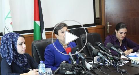 عشراوي: إسرائيل في سباق مع الزمن للقضاء على حل الدولتين
