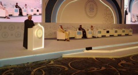 مفتي مصر: الإسلام يدعو دائما إلى التعايش السلمى والحوار مع الآخر