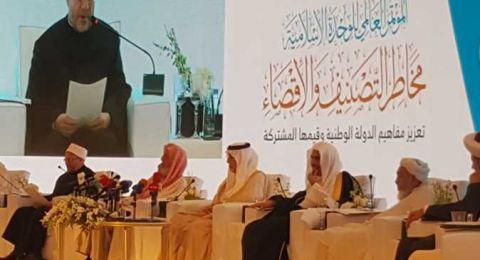 مفتي مصر: الأمة الإسلامية ابتليت بفرق ما أنزل الله بها من سلطان