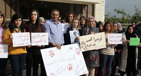كفر قرع: وقفة احتجاجيّة ضدّ قتل النساء