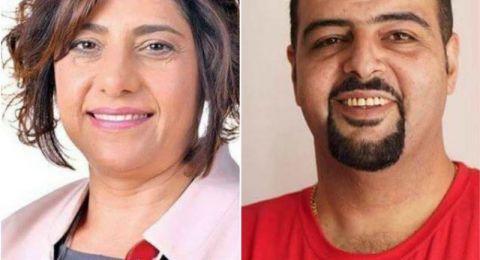 استمرار التحريض...ريغف: أناشد رئيسة حيفا بعدم تعيين شلبي، نائبة لها بسبب دعم حماس