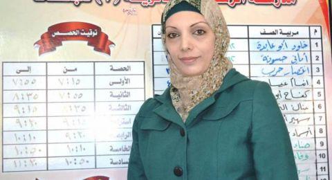 معلمة من غزة ضمن أفضل 50 معلم في العالم وتنافس على اللقب