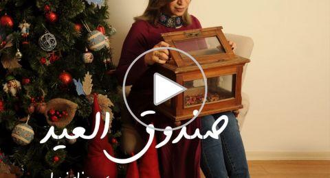 كفرياسيف تستعد لأضخم مهرجان سوق الميلاد