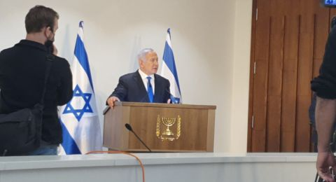 نتنياهو يصل بلدية الناصرة
