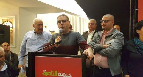 الجبهة والحزب الشيوعي: الناصرة أكبر من أن تلطخها سياسة علي سلام التخاذلية