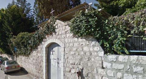 الناصرة: الموت يغيّب عبلة جرايسي (أم صموئيل)