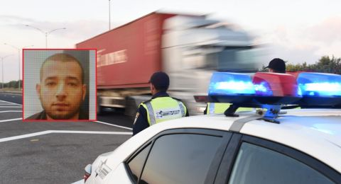 الشرطة تطلب مساعدتها بالبحث عن عويضة مدين، والسبب؟!