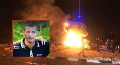 بسمة طبعون: تظاهرة في أعقاب مقتل بشار زبيدات على يد الشرطة
