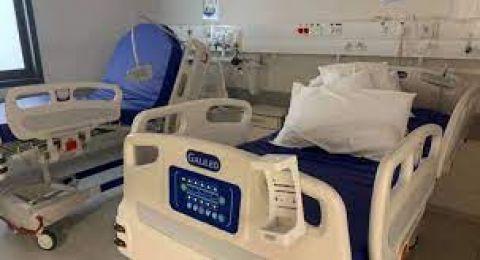 إدارة المستشفيات العامة، منها مستشفيات الناصرة الثلاثة، تقرر تصعيد النضال