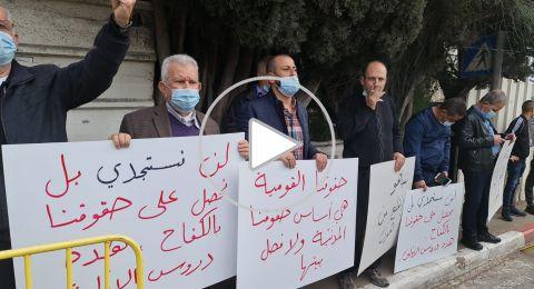 بالأسماء: قائمة المعتقلين من مظاهرة الناصرة