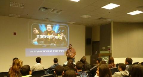 حيفا:طلاب الكرمة العلمية باينتيل كريات غات