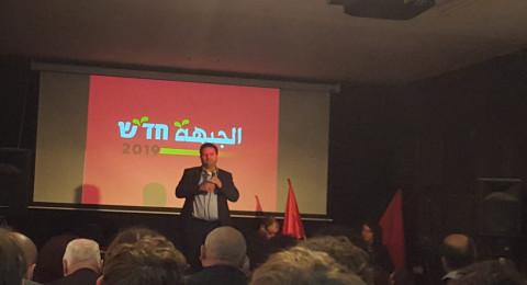 تلّ أبيب: اليمين الفاشي يعتدي على اجتماع للجبهة ومناوشات