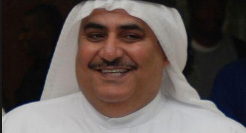 وزير الخارجية البحريني: سنقوم في نهاية المطاف بإنشاء علاقات دبلوماسية مع إسرائيل
