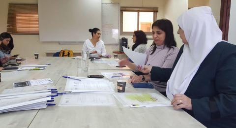 يوم دراسي مع مسؤولات الملف في السلطات المحلية