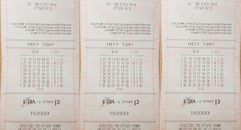 20 عاما من تعبئة نفس الأرقام كانت تستحق: حصل متقاعد من منطقة شارون على 10 ملايين شاقل