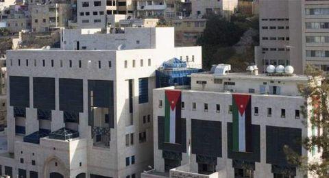 صندوق النقد العربي يمنح الأردن قرضاً بقيمة 96 مليون دولار