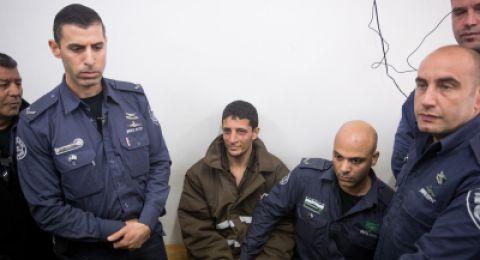 تمديد اعتقال الشاب الفلسطيني المشتبه به بقتل الشابة اوري انسباخر