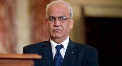 مؤتمر وارسو: هل ينجح تحالف عربي - إسرائيلي ضد إيران؟