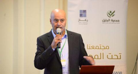 تعيين أحمد الشيخ مديرًا عامًّا لجمعية الجليل
