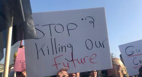 بسبب الأمطار: تأجيل الوقفة الاحتجاجية المندّدة بالقتل في ام الفحم