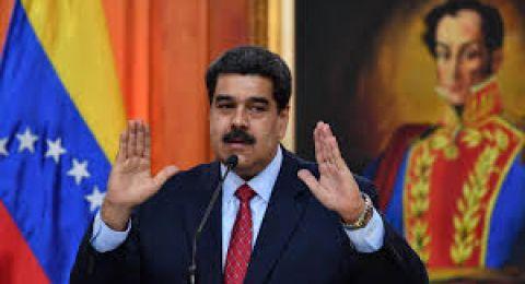 أزمة فنزويلا.. عقوبات جديدة على مقربين من مادورو