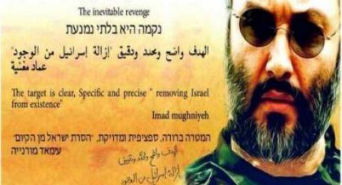 """حزب الله حصل على أرقام هواتف كبار المسؤولين السياسيين والعسكريين الإسرائيليين وأقام لهم مجموعة """"واتس-آب"""""""
