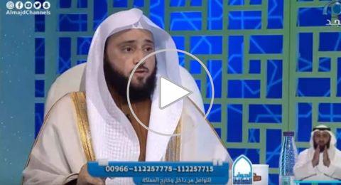 شيخ سعودي يكشف حكم استخدام فلاتر السناب شات