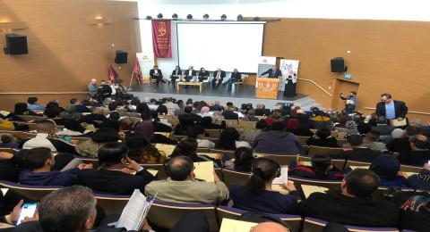 الناصرة: انطلاق مؤتمر المكانة القانونية .. وقانون القومية والانتخابات أبرز المواضيع