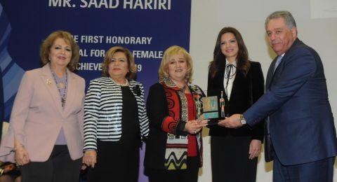 تكريم المهندسة الفلسطينية د.صفاء ناصر الدين ضمن عشر مبدعات عربيات