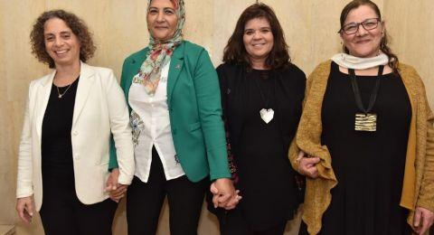 ببساطة محبة، حزب يهودي-عربي ينظر الى الفسيفساء البشرية في اسرائيل على انها كنز عظيم ونسيج غني