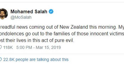 محمد صلاح يدين الهجوم الارهابي في نيوزيلندا ويصفه بعمل