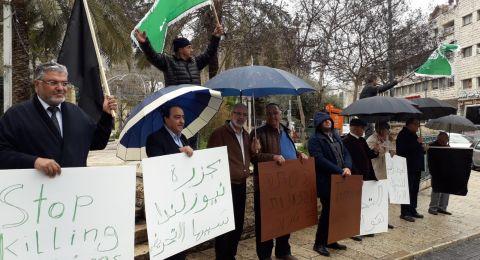 الناصرة: وقفة منددة للهجوم الارهابي على المصلين في نيوزيلاندا