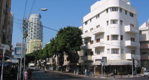 اسرائيل :معدل أجور معظم النساء في السلطات المحلية أدنى من المعدل العام