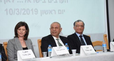 الكلية الاكاديمية العربية للتربية في إسرائيل- حيفا تستضيف اعمال مؤتمر