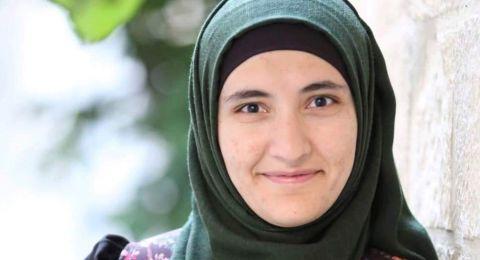 سلطات الاحتلال تُمنع سائدة زعارير من دخول رام الله