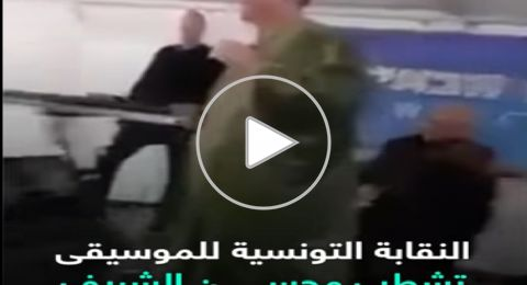 مطرب تونسي يغني في إسرائيل ويهتف بحياة نتنياهو