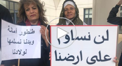 حيفا: اهالي الجديدة - المكر يتظاهرون قبالة وزارة الاسكان ضدّ مخطّط طنطور