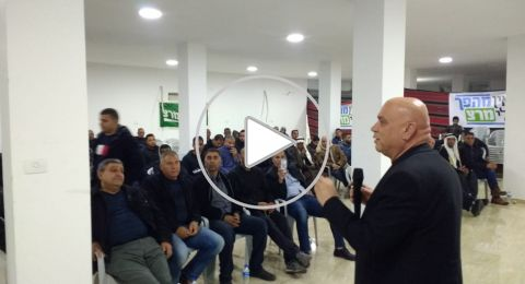 رهط: اجتماع انتخابي لدعم عيساوي فريج وميرتس