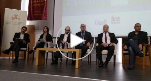 الناصرة، مؤتمر المكانة القانونية، ايمان زعبي: ينقصنا مبادرات اقتصادية خاصة من الشباب العربي