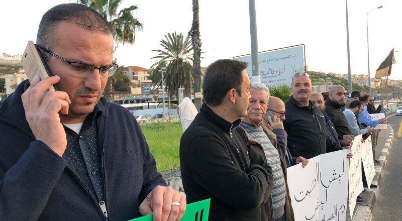ام الفحم: تظاهرة ضدّ مجزرة نيوزلاندا