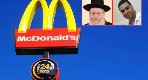 وزير الصحة يدعو لمقاطعة ماكدونالدز، وفرحات يعقب: تؤثر على نمو الاطفال
