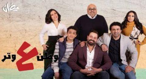 وطن ع وتر 2020 - الحلقة 22 - بالطو اسود