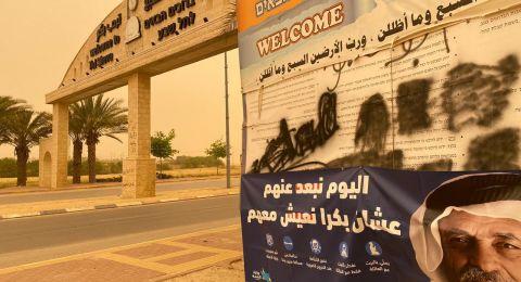 ارتفاع بالإصابات في المجتمع العربي ب 8 مصابين جدد خلال يوم!