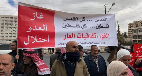 الأردن: لا يجوز إصدار قانون يلغي اتفاقية الغاز مع